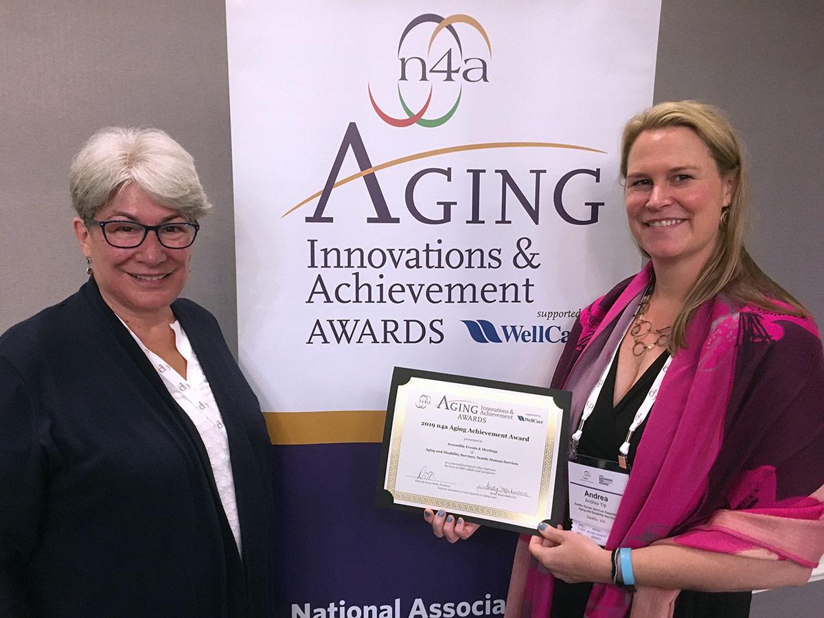 Another National Award!